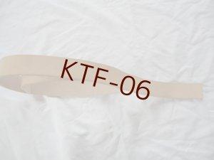 画像1: ヌメ本革テープ太 3cm 全1色