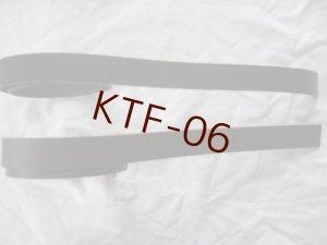 画像1: 本革テープ中 2cm 全2色